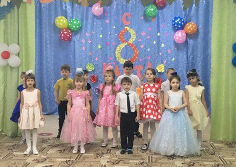 Международный женский день в детском саду